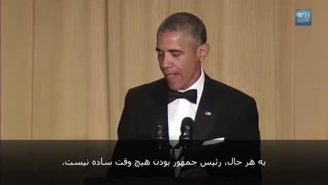 سخنان طنز اوباما