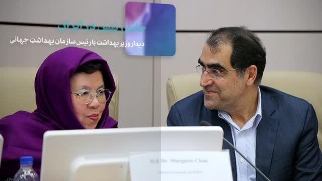 از پشتیبانی مجلس ایران از دولت تا فلافل بندری برای سفیر