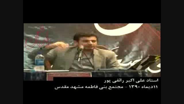 امام حسین اصلاح طلب بود یا اصولگرا ؟!