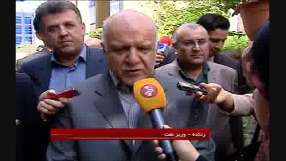 مذاکرات فشرده هیئت اقتصادی آلمان در تهران