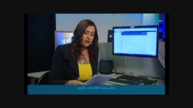 بی بی سی : عرفان حلقه شیادی است!!!