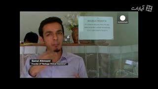 بیمه سلامت در مقابل جمع آوری زباله در اندونزی