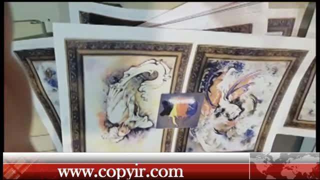 نوع آوری شرکت کپی ایران برای ریسو mz770