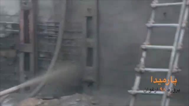 پروژه ۹۸ ارغوان - ۱۱ شهریور ۱۳۹۴