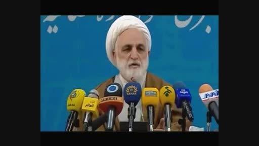 از زندان اوین تا دادگاه انقلاب با بابک زنجانی