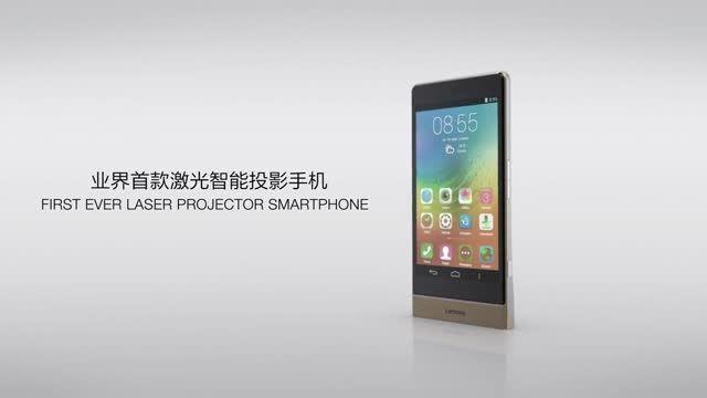 لنوو تلفن پروژکتور دار جدید خود را رونمایی کرد
