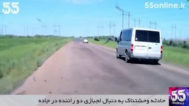 حادثه وحشتناک به دنبال لجبازی دو راننده در جاده