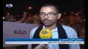 حمایت تونسی ها از غزه در مراسم روز جهانی قدس