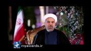 سخنان رئیس جمهور روحانی لحظه تحویل سال 93
