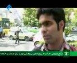 دانشجوی پولی در دانشگاه تهران