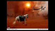 ای اهل حرم میر و علمدار نیامد...:((:((