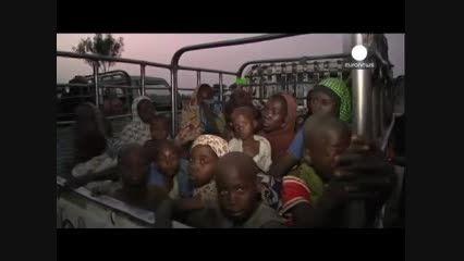 آزادی700گروگان بوکوحرام در نیجریه