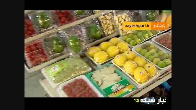گزارشی از قاچاق میوه