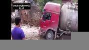 حادثه وحشتناک!!