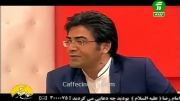 ترانه خوانی فرزادحسنی برای همسرش(آزاده نامداری)دربرنامه زنده