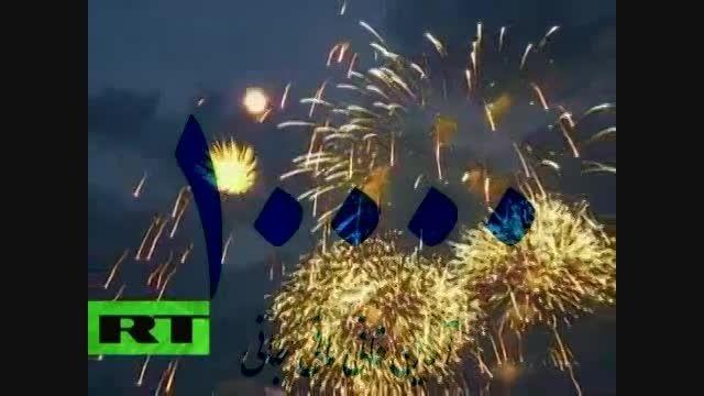 10000 رکورد , بالاترین رکورد آپلود ایران در آپارات