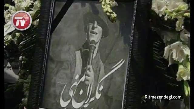از بُهت زدگی محمدرضا گلزار تا اشک های بی پایان بازیگر ز