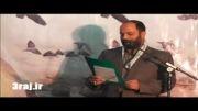 بیانیه آمادگی جهت اعزام به سوریه وحمایت از حرم حضرت زینب (س)