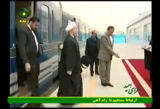 سوتی دختر قمی در استقبال از دکتر روحانی.ااخررررخنده!!!!