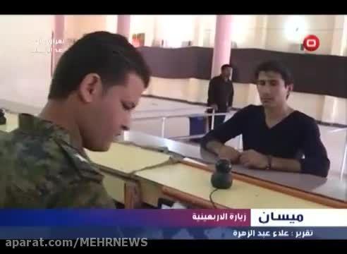 زائران اربعین که وارد میسان عراق می شوند