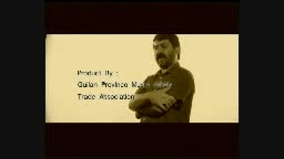 ویدیو دکلمه (کار دل) با صدای سید همایون سلیمی