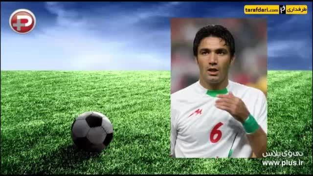افشاگری جواد نکونام درباره تیم ملی بعد از 2 سال