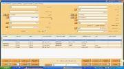 دموی مدیریت ارتباط با مشتریان طلوع CRM نسخه شبکه  بخش دوم