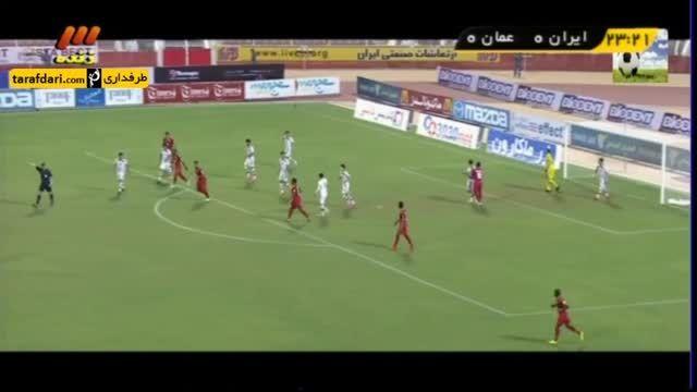خلاصه بازی عمان 1-1 ایران