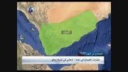 انفجار مرگبار در مرکز یمن