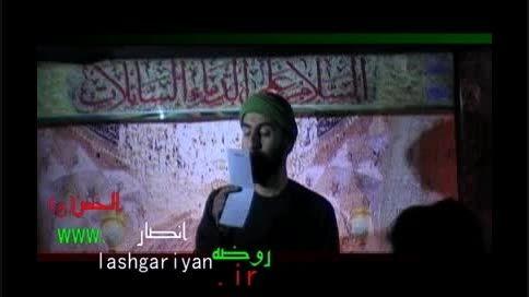 نوحه محمد تقی زاده-روضه انصار الحسن(ع)