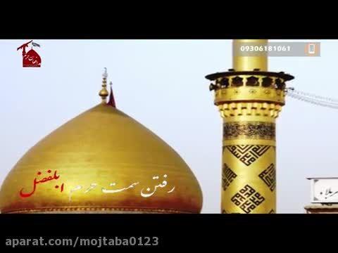 مداحی مدافعان حرم از حاج علی اکبری