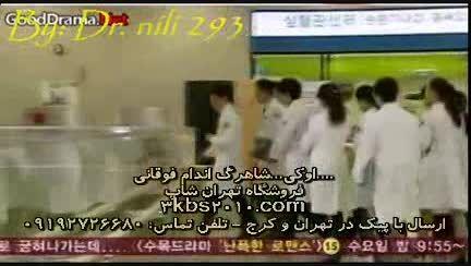 اولین حذفی قسمت 17 بیمارستان چونا با زیرنویس فارسی