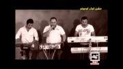 آهنگ جان مار عشقت حلال جان مار - از محمد عزیزی