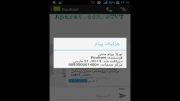 دوربین تقریباً مخفی! - پیامکهای تبریک از رئیس جمهور روحانی!
