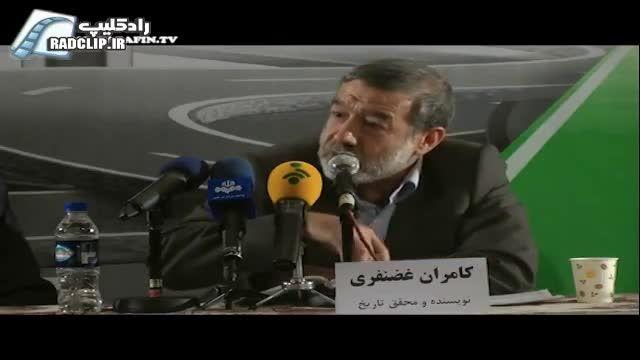راز قطعنامه ی 598 و نوشیدن جام زهر توسط امام خمینی ره