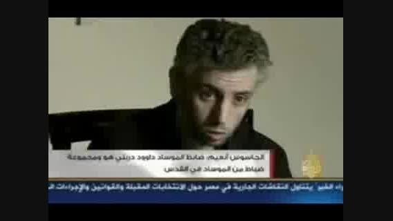 دستگیری یکی از عوامل ترور شهید عماد مغنیه