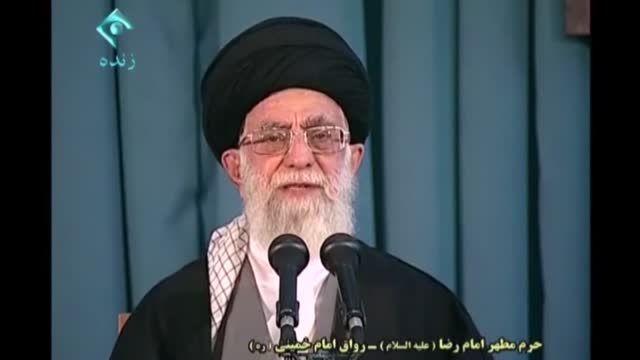 دلواپسان و دولت از نگاه امام خامنه ای