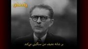 شکایت ایران علیه شوروی در سازمان ملل - سال ۱۹۴۶ (زیرنویس)