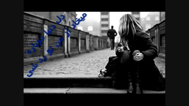 نماهنگ فوق العاده اهنگ جدید سیاوش صدوقی