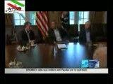 هارپ ! واکنش اوباما به خشکسالی شدید در آمریکا