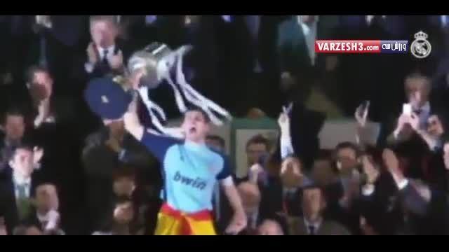 لحظات کاسیاس در رئال مادرید