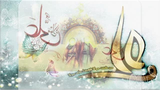 عید غدیر - 14 روز دیگر - غایبان به حاضران برسانند