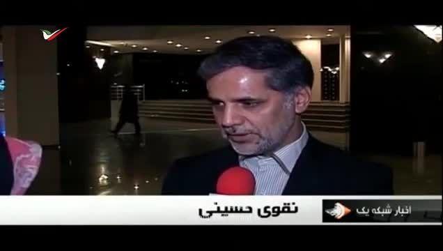 ماجرای پرونده یک مقام ایرانی دو تابعیتی در مجلس ایران !