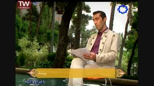 شعر زیبای امامزاده صالح از علیرضا پاکروان