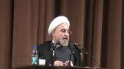 نقطه آغاز فتنه از نظر دکتر حسن روحانی
