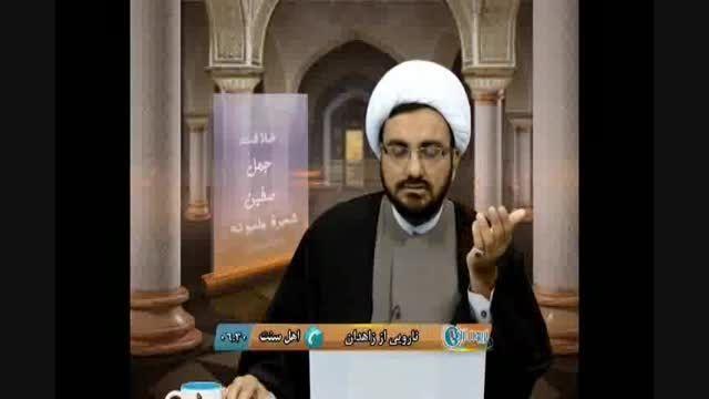 معانی دعا و سمع در آیات قرآن