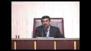 چرا احمدی نژاد را تکه تکه کردند؟