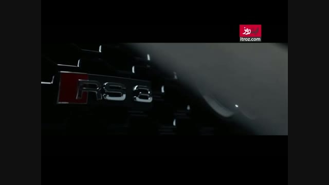 خودرو آئودی RS3