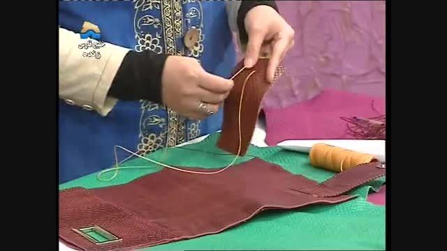 آموزش کیف دستی زنانه مدل 1