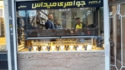 صندوق آسانسوری شرکت صندوق سازان گلستان